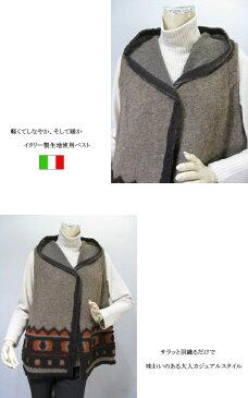 【プライスダウン】ベスト フードデザイン イタリー製生地使用 レディース ミセスファッション シニア 50代 60代