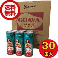 グァバ30缶