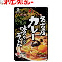 最大500円OFFクーポン使える 3700円以上で 送料無料 (北海道・九州・沖