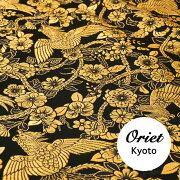 金襴和柄生地・鳳凰の舞黒