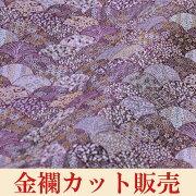 金襴生地花傘パープル(紫)系【10P28Sep16】