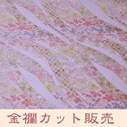 金襴生地金銀しだれ桜白(淡ピンク)<和布和生地和柄生地和柄和風>【10P23Aug15】