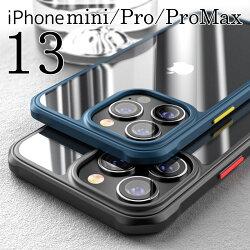 【即日発送ポイント10倍】iPhone13ケース6.1inchiPhone13ケースiPhone13ケースハードケースアイフォン136.1インチ背面型超薄軽量iPhone13ケースiPhone13ケースiPhone13ケース