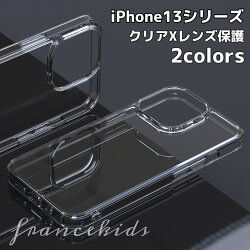 iPhone13ケースハードケースアイフォン136.1インチ背面型超薄軽量iPhone13ケースiPhone13ケースiPhone13ケースiPhone13ケース6.1inch