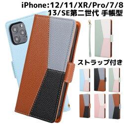 iPhone13ケースカバーiPhone13proケース高級icカード収納ポケット背面iPhone13miniiPhone13proMaxiPhoneXRiPhone7iPhone8スマホケースメンズレディースシンプルかわいいおしゃれ衝撃に強い大人可愛いアイフォン