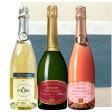 フランスの高級スパークリングワイン飲み比べギフト ボルドー地方とコート・デュ・ローヌ地方 シャンパンと同じクラシック製法 750ml×3本
