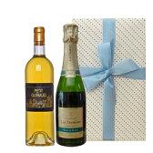 ボルドーの天然甘口ワイン「ソーテルヌ」 シャンパン ブラン・ド・ブラン フランス ハーフボトル 375ml 2本セット 箱入り