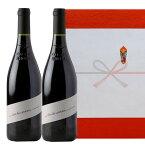 ビオ ワインギフト オーガニック 自然派 赤 2本セット フランス コート・デュ・ローヌ シラー グルナッシュ キュヴェ・カルマン・ブリアン キュヴェ レ・バトリエ 750ml 包装つき 箱入り