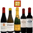 飲み比べワインセット スパークリング×1本 赤ワイン×3本 白ワイン×1本 ハーフボトルサイズ 375ml×5本