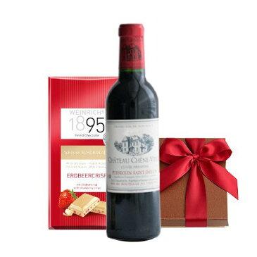 あす楽 ワインとスイーツギフト ミニギフト ボルドー赤ワイン ハーフボトルサイス いちごとホワイトチョコレート 板チョコ ギフト箱入り
