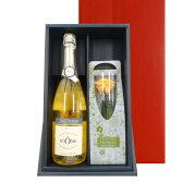 ワインとお花のセット フランスのスパークリングワインと黄色の一輪バラのプリザーブドフラワー