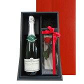 お花とワインギフト フランス ブルゴーニュのスパークリング 辛口 750ml プリザーブドフラワー 赤バラ 一輪 フラワースタンド付き