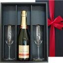 誕生日プレゼント 結婚祝い 高級辛口シャンパン フランス ジャック・ド・テルモン・レゼルヴ・ブリュット ペアシャンパングラス付き ギフト箱入り