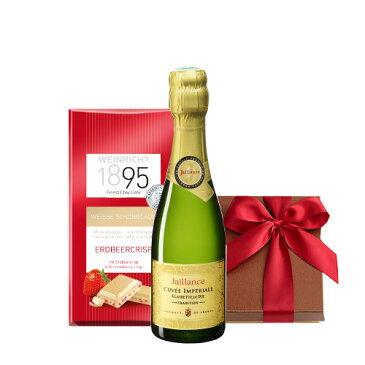 あす楽 お菓子とフランスのスパークリングワイン ミニボトル 200ml 苺のホワイトチョコレート ギフト箱入り ラッピング付き 誕生日プレゼント プチギフト 手土産 スイーツ