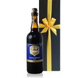 ビール プレゼント 【ビールギフト】ベルギービール 750ml 「シメイ・ブルー グランドレザーブ」 トラピストビール 修道院ビール 海外ビール 輸入ビール クラフトビール お酒 男性 お父さん メッセージカード あす楽 送料無料