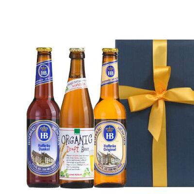敬老の日 ビール 飲み比べセット 【ビールギフト】 ドイツ クラフトビール 330ml×3本 「ホフブロイ」 「ピンカス・オーガニック」 BIO 輸入ビール ビールセット 3種 詰め合わせ あす楽 ギ...