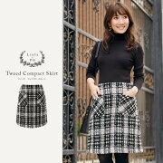 ツイード コンパクト スカート