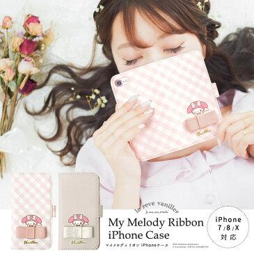 ★ AW SALE マイメロディ リボン iPhoneケース le reve vaniller 全2色 【2】