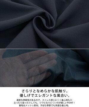 日本製/フォーマル/セレモニー/Aライン/ワーママ/マザーニーズ/卒入園式