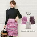 ★ スカート MIXツイード フリンジポケット Liala×PG 全3色|lpg612-0902【1】