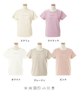 トップス/カットソー/Tシャツ/ロゴ/半袖/エクリュ/ライラック/グレージュ/ホワイト/ピンク