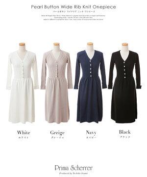 8分袖/パール/ホワイト/グレージュ/ネイビー/ブラック/S/M