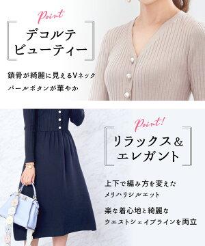 新色追加/手洗い可/8分袖/Vネック/授乳/S/M