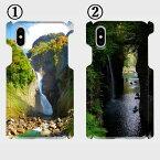 【8種類】 自然風景 スマホケース 称名滝 立山 ライチョウ 雷鳥 焼岳 高千穂峡 下関 上高地 手書き 風景 対応機種色々 iPhone Android 送料無料 登山 受注生産