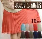 上質の素材を贅沢に使い上品で華やかなシルエットをつくりだす、着る場所を選ばないワンランク上のプリーツスカート