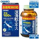 【アウトレット】 オリヒロ 深海鮫エキス 肝油100% カプ...