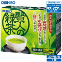 あるけっ茶 40g 5gティーバッグ 8包入 10個セット カネ松製茶 奥田政行シェフ企画 ダイエットサポートティー 有機栽培 発酵茶 ロゼ茶