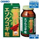 オリヒロ オリヒロ オリヒロ エゾウコギ粒 100g(400粒)×2個 サプリメント
