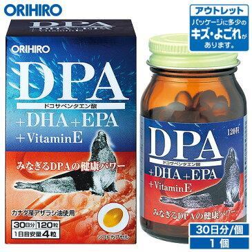 【何度も使える最大500円クーポン】 【アウトレット】 オリヒロ DPA+DHA+EPA カプセル 120粒 30日分 orihiro / 在庫処分 訳あり 処分品 わけあり