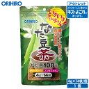 【何度も使える最大350円クーポン配布中】 【ポイント2倍】 【アウトレット】 オリヒロ なたまめ茶 4g×1袋 orihiro / 在庫処分 訳あり 処分品 わけあり