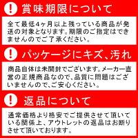 【アウトレット】香醋カプセル徳用