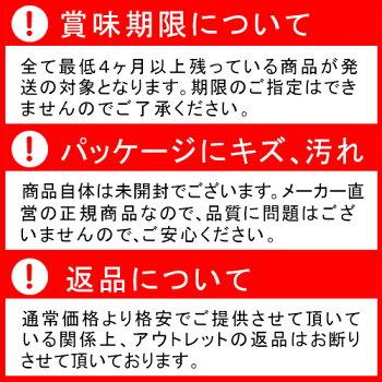 【アウトレット】オリヒロブルーベリーソフト粒120粒30日分orihiro