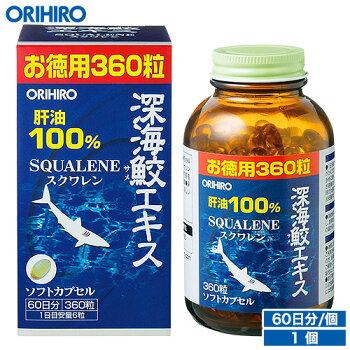 【アウトレット】深海鮫エキスカプセル徳用