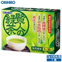 【アウトレット】 オリヒロ 賢人の緑茶 粉末緑茶 210g(...