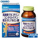 【アウトレット】 オリヒロ 高純度 グルコサミン コンドロイチン 低分子ヒアルロン酸 270粒 30...