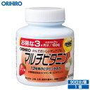 オリヒロ MOSTチュアブル マルチビタミン 180粒 90日分 orihiro 1