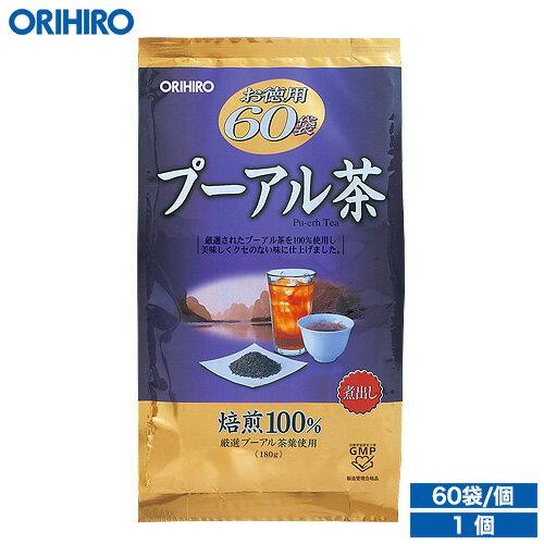 オリヒロ お徳用プーアル茶 3g×60包 orihiro