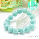 アマゾナイト|amazonite|天然石|パワーストーン|ブレスレット|6mm|数珠