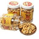 カシューナッツ ロースト うす塩 皮なしプレーン500PET(内容量455g) 3個セット 1.5kg GIABAO ジアバオ ベトナム おつまみ おやつ