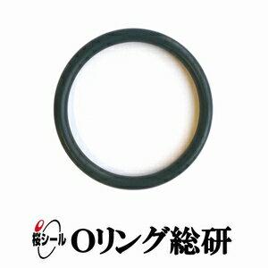 Oリング 1A S6(NBR-70-1 S-6)1個/ニトリルゴム 1種A オーリング(線径1.5mm×内径5.5mm×外径8.5mm)【桜シール Oリング】 *メール便(要選択)300円、3980円(税込)以上は送料無料