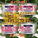 天ぷら油ろ過器油っくりん用フィルター(4個セット)【定形外郵便】