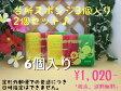 【送料無料】【税込】ダスキン3色スポンジ新色2個セット【定型外郵便】(※日時指定不可)