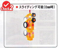 【myzox】1.5インチプリズムMG−1500SLプリズム(オフセット0mm/−30mm)【送料無料】