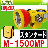 【myzox】1.5インチプリズムMG−1500MP2(オフセット0mm)【送料無料】