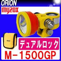 【myzox】1.5インチプリズムMG−1500GP2(オフセット0mm)【送料無料】