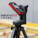 適応機種 D810とD510になります。ライカ ディスト用アダプター [FTA360] レーザー距離計[Leica]...